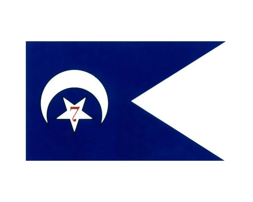 7th Corp HQ Guidon Flag (1864) - 3x5'