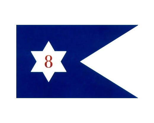 8th Corp HQ Guidon Flag (1864) - 3x5'
