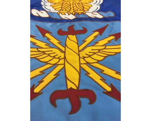 U.S. Air Force Applique Flag, 3x5