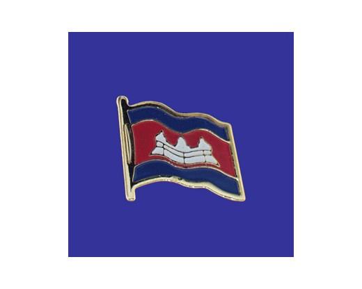 Cambodia Lapel Pin (Single Waving Flag)