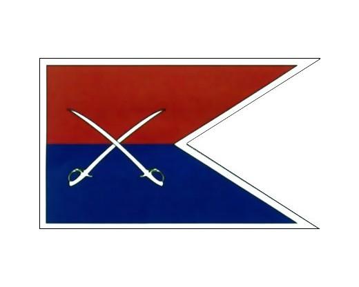 Cavalry Guidon Flag (1862) - 3x5'