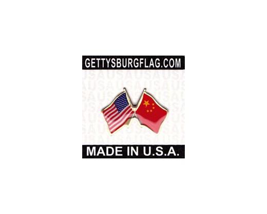 China  Lapel Pin (Double Waving Flag w/USA)