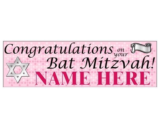 Congratulations Bat Mitzvah Banner