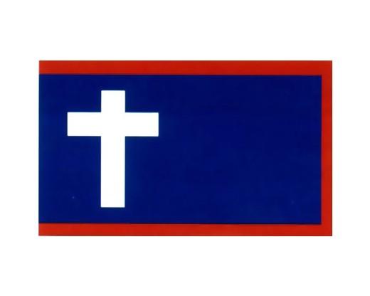 (Cross) Missouri Battle Flag 1862 CSA - 3x5'