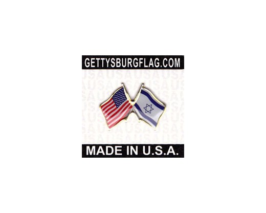 Israel Lapel Pin (Double Waving Flag w/USA)