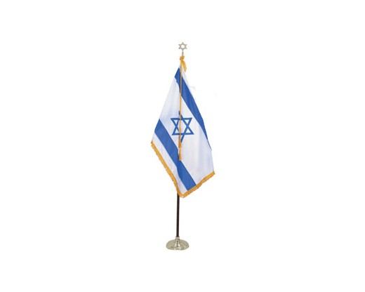 Israel Flag Set