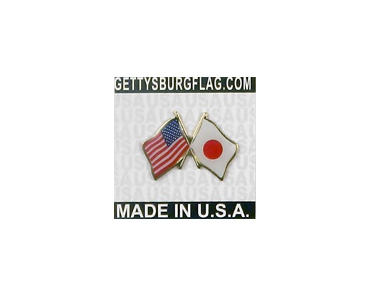 Japan Lapel Pin (with US Flag)