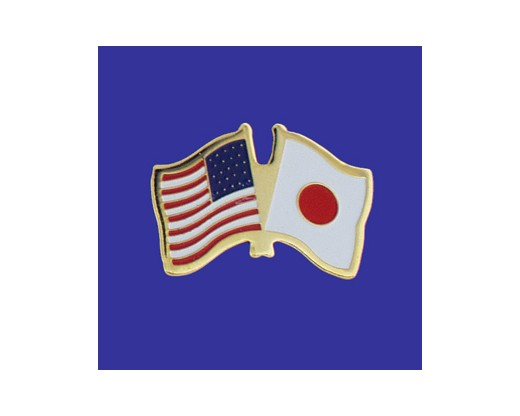 Japan Lapel Pin (Double Waving Flag w/USA) (Imported - Close Out)