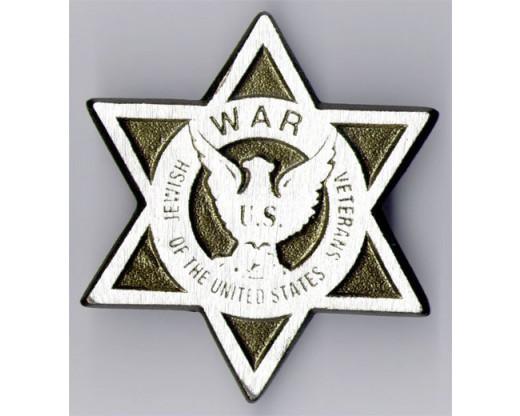 Jewish Aluminum Grave Marker