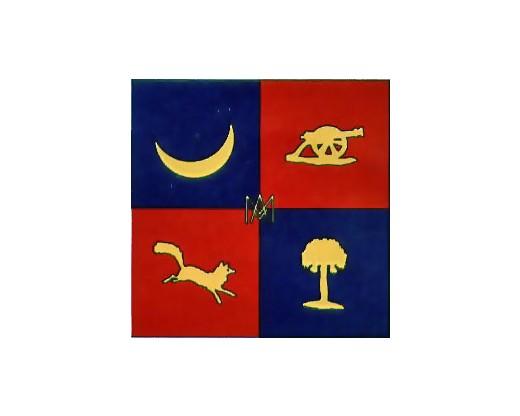 Marion Artillery Flag - 3x3'