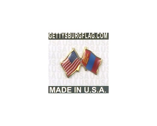 Mongolia Lapel Pin (Double Waving Flag w/USA)