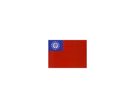 Myanmar (Burma) Flag (Old Design) - 3x5' - Header & Grommets