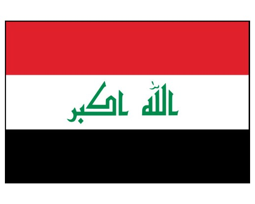 Iraq Flag (2008 Design)