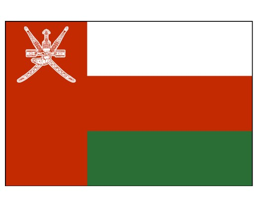 Buy Oman Flags