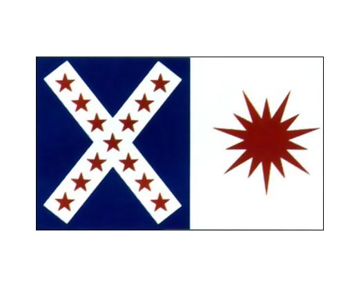Rappahannock Cavalry VA Flag (1864) - 3x5'