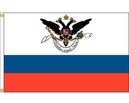Russian American Company Flag