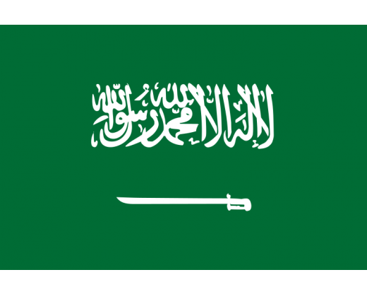 saudi arabia flag saudi arabia flags asia flags country flags
