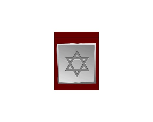 Star Of David Garden Flag
