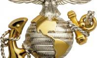 USMC Officer Emblem